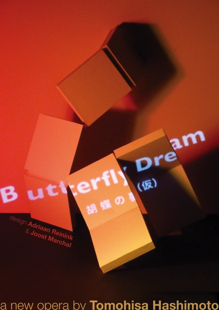 poster for The Butterfly Dream
