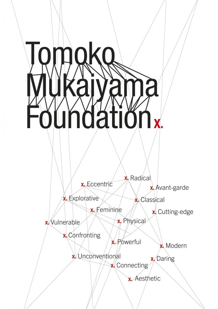 Tomoko Mukaiyama Foundation
