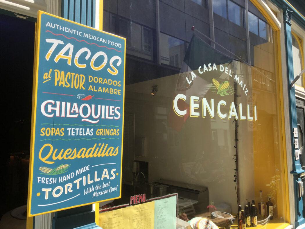 Cencalli, La Casa del Maíz